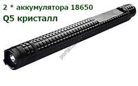 Электрошокер BL-X8 Police 50000KV