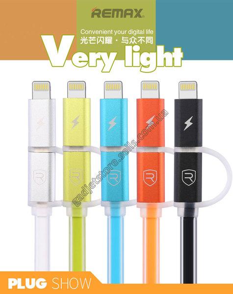Дата кабель Remax (Aurora) lightning/Micro USB combo (1m)