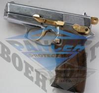 Пистолет стартовый Ekol ARAS Compact (15 патронов 1) хром / позолота