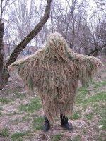 Маскировочный халат Кикимора