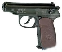 Пистолет SAS Makarov/ Макаров