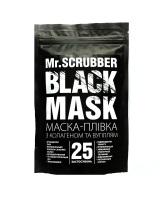 Черная маска для лица Black Mask Mr. Scrubber