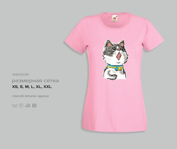 "Футболка ""Котенок"", розовая"