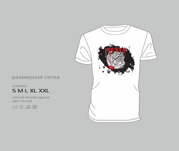 "Футболка ""Хунта-кот"", белая"