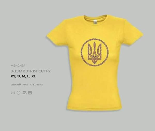 "Футболка ""Тризуб орнамент"", желтая"