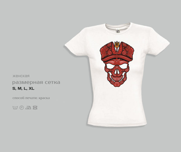 "Футболка ""Cotton Crematorium"",белая"