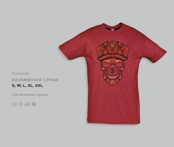 """Футболка """"Cotton Crematorium"""", красная"""