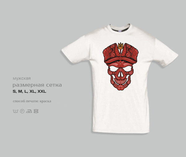 "Футболка ""Cotton Crematorium"", белая"