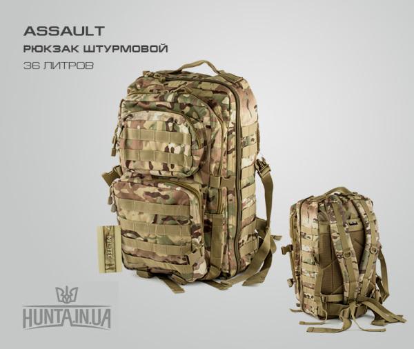 """Рюкзак штурмовой """"ASSAULT"""", multicam, 36л"""