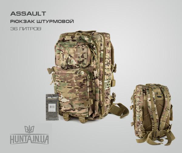 """Рюкзак штурмовой """"LazerCut"""", multicam,36л"""