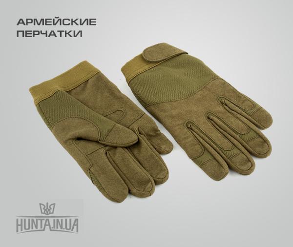 Армейские перчатки, олива