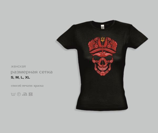"Футболка ""Cotton Crematorium"",чёрная"
