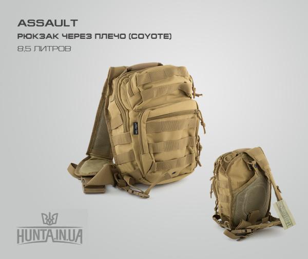 "Рюкзак через плечо ""ASSAULT"", койот"