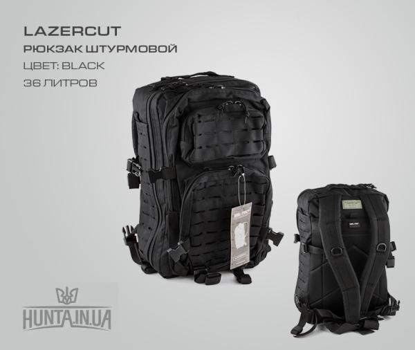 """Рюкзак штурмовой """"LazerCut"""", черный"""
