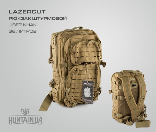 "Рюкзак штурмовой ""LazerCut"", хаки"