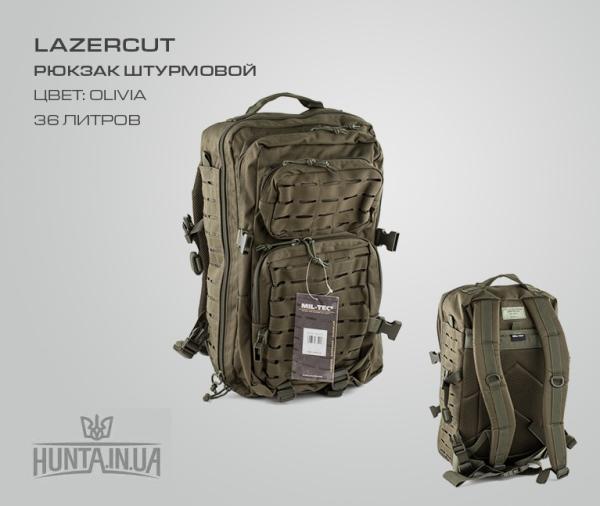 """Рюкзак штурмовой """"LazerCut"""", олива"""