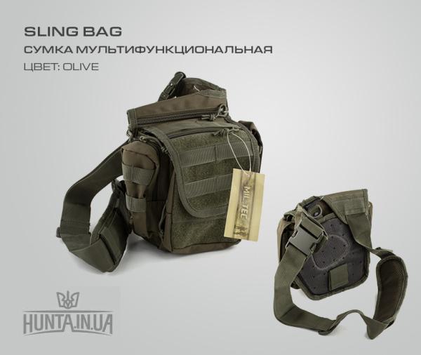 Сумка мультифункциональная Sling Bag, олива