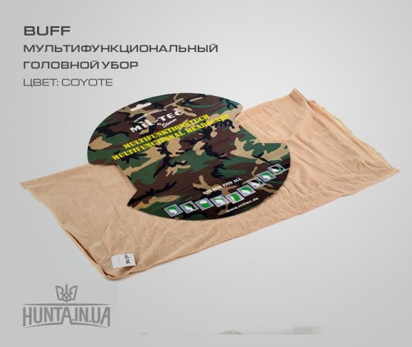 Мультифункциональный шарф (BUFF), хаки