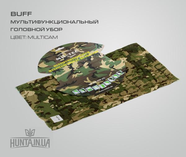 Мультифункциональный шарф (BUFF), мультикам