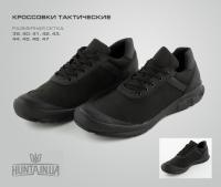 Тактические кроссовки, черные