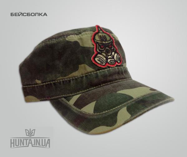 """Бейсболка """"huntainua"""", милитари"""