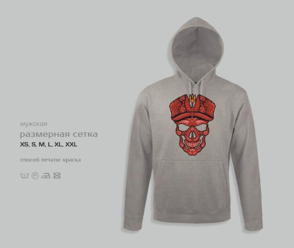 """Толстовка """"Cotton Crematorium"""", серая"""
