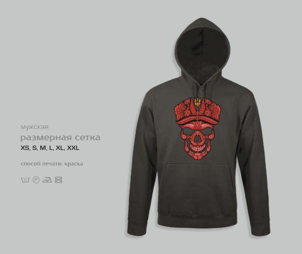 "Толстовка ""Cotton Crematorium"", графит"