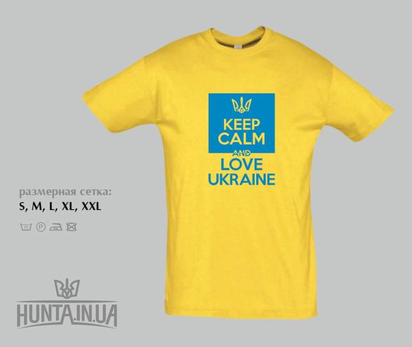 "Футболка ""Keep calm and love Ukraine"" желтая"