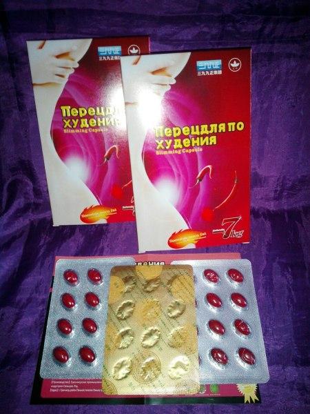 Похудение тайские таблетки и капсулы