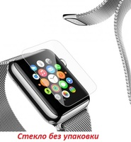 Защитное стекло Ultra Tempered Glass 0.33mm (H+) для Apple watch 38mm