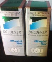 Boldever 200 10 мл 200 мг/мл