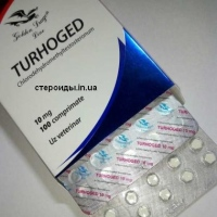 TURHOGED 100 таб 10 мг/таб Euro Prime Pharmaceuticals