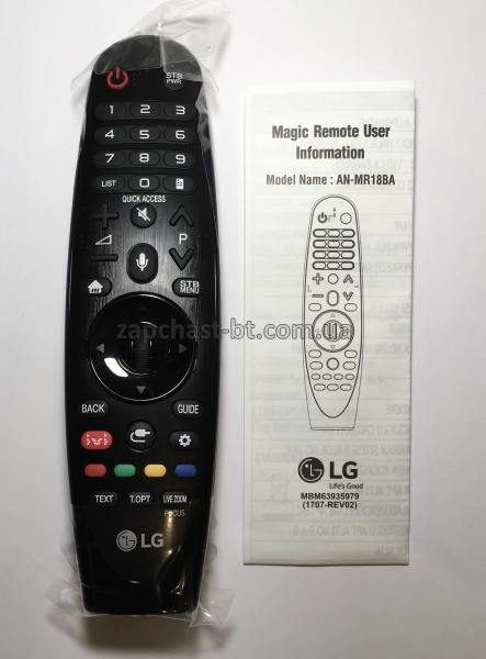 Пульт Magic Remote для телевизоров LG AN-MR18BA 2018-2019 серии LK SK UK
