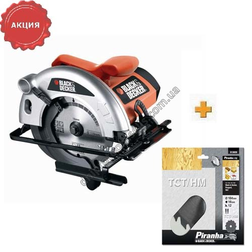 Пила дисковая BLACK+DECKER CD601A
