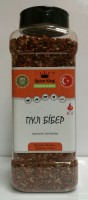 PUL BIBER Spice King - 1L PET jar - 400 g net weight