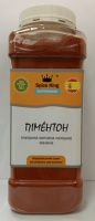 PIMENTON Spice King (Sweet Smoked Paprika) - 1L (500 g net weight)