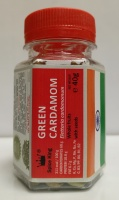GREEN CARDAMOM Whole Spice King - 100ml jar - 40 g net weight