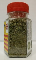 HERBES DE PROVENCE Spice King - 100ml PET jar - 20 g net weight