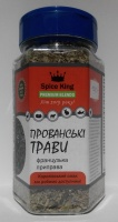 HERBES DE PROVENCE Spice King - 450ml PET jar - 100 g net weight