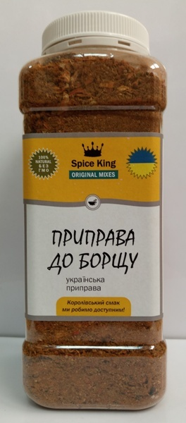 BORSCH SEASONING [Ukrainian Spices Blend]
