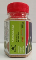 CHAKALAKA Spice King - 100 ml jar - 60 g net weight