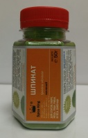 SPINACH Powder Spice King - 100 ml PET jar - 50 g net weight