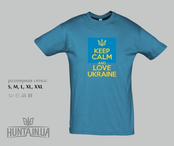 "Футболка ""Keep calm and love Ukraine"", голубая"