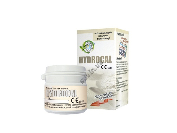 Hydrocal Cerkamed 10 г.