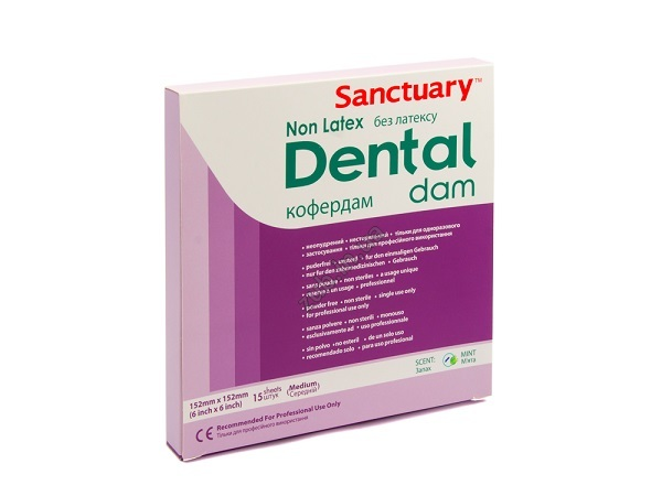 Платки для раббердама безлатексные Dental Dam Sanctuary фиолетовые