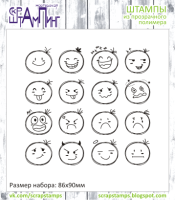 "Set ""Smileys"""