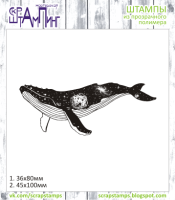 """""""Space in me - Whale"""""""