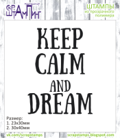 """Keep calm and dream"""