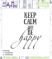 """Keep calm and be happy"""