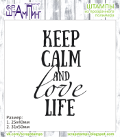 """Keep calm and love life"""